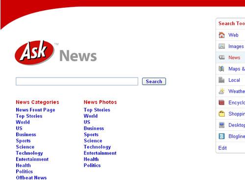 Screen shot of Ask.com